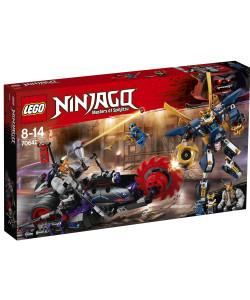 LEGO® Ninjago 70642 Killow vs. Samuraj X