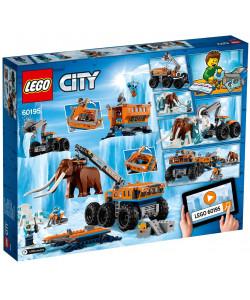 LEGO® City 60195 Mobilní polární stanice