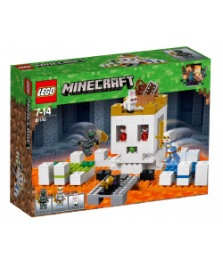 LEGO® Minecraft 21145 Bojová aréna