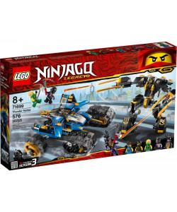 LEGO® Ninjago 71699 Bouřlivý jezdec