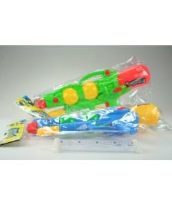 Vodní pistole velká 45 cm